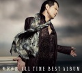  - ALL TIME BEST ALBUM&lt;br /&gt;201240