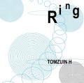 tomzuin h - Ring(HQD ver.)&lt;br /&gt;