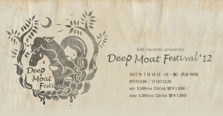 kilk records session Vol.8「DEEP MOAT FESTIVAL座談会」