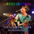 LIVE at お腹が痛い vol.4(5.6MHz DSD+mp3 ver.)