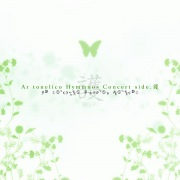 Ar tonelico Hymmnos Concert side.護(24bit/48kHz)