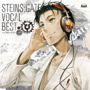 STEINS;GATE VOCAL BEST(24bit/96kHz)