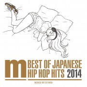 BEST OF JAPANESE HIP HOP HITS 2014 (Mixed by DJ ISSO)