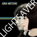 LIGHTSAVER -Single-(24bit/48kHz)