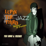 LUPIN THE THIRD 「JAZZ」 Bossa & Fusion(24bit/48kHz)