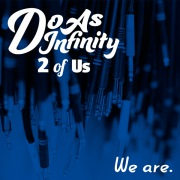 We are. [2 of Us]