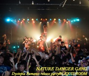 Dystopia Romance release party@LIQUIDROOM(24bit/96kHz)
