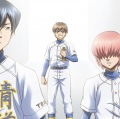 "O×T COMPLETE SONGS ""ACE OF DIAMOND"""