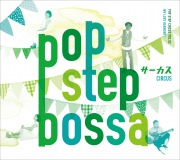 Pop Step Bossa