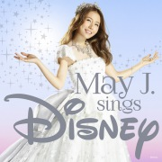 May J. sings Disney(ハイレゾ)