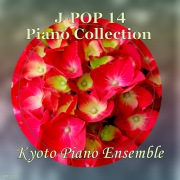 J-POP 14 Piano Collection