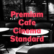 Premium Cafe Cinema・・・カフェ・シネマ・ジャズ Best of Best