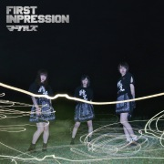 FIRST IMPRESSION(24bit/48kHz)