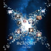 「selector」Best -Ever After-