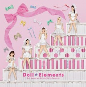 Doll Memories〜Best of Doll☆Elements〜