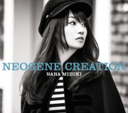 NEOGENE CREATION