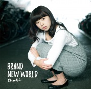 BRAND NEW WORLD(24bit/48kHz)