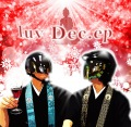 luv Dec.ep(24bit/48kHz)