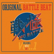戦極MC BATTLE - ORIGINAL BATTLE BEAT VOL.1