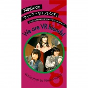 We are VR friends!(24bit/48kHz)