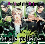 DYNAMIC CHORD vocalシリーズ vol.4 apple-polisher