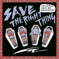 Save The Right Thing(24bit/48kHz)