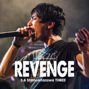 THE END OF THE PROLOGUE ''REVENGE'' 3.6 Shimokitazawa THREE