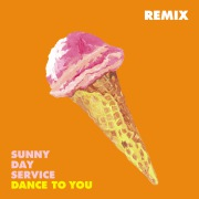 DANCE TO YOU REMIX