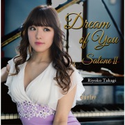 Dream of You ~ SaloneⅡ