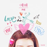 Pretty (Prod. by Son Sung Hee of BUZZ)