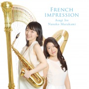 French impression (PCM 96kHz/24bit)