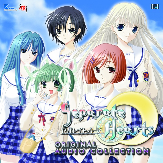 Separate Hearts 〜Original Audio Collection〜