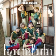 Beyond the Mountain(期間限定フリー配信)