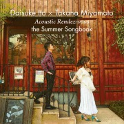 Acoustic Rendez-vou / Summer Song Book
