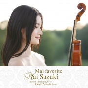 Mai favorite(11.2MHz/1bit+MP3)