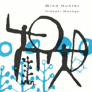 Wind Hunter