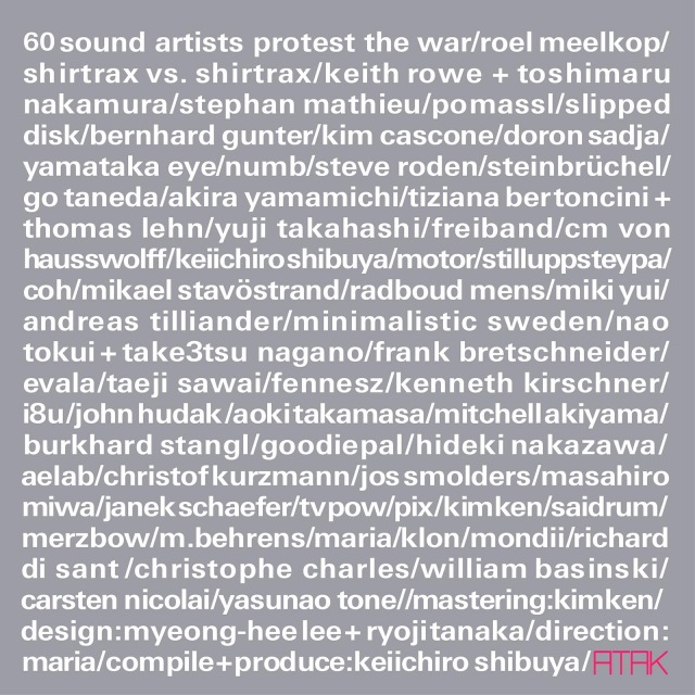 60 sound artists protest the war