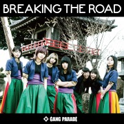 BREAKING THE ROAD(32bit/96kHz)