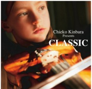Chieko Kinbara presents CLASSIC