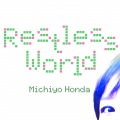 Restless World(24bit/48kHz)