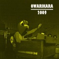 OWARIKARA 2009 DEMO CD 3rd