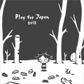 Play for Japan 2012 vol.8