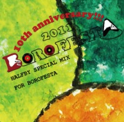 HALFBY SPECIAL MIX FOR BOROFESTA
