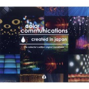 color communications: created in japan - the collector's edition original soundtrack