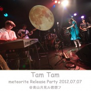 meteorite Release Party 2012.07.07@青山月見ル君想フ(DSD+mp3 ver.)
