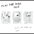 Play for Japan 2013 〜All ver.〜(mp3 ver.)