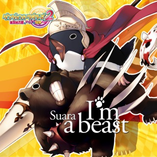 I'm a beast(24bit/96kHz)