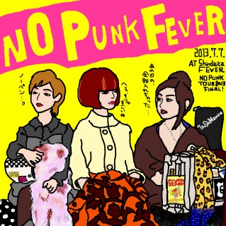 NO PUNK FEVER (24bit/48kHz)