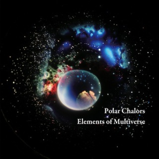 Elements of Multiverse