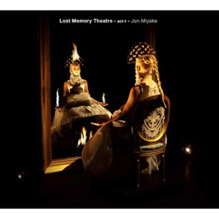Lost Memory Theatre act-1